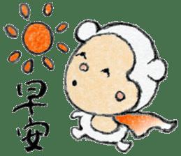 Cute monkey (1)Chinese (Traditional) sticker #14233180