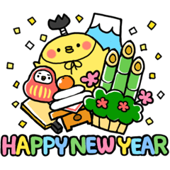 New Year PIYOMARU chicks 3