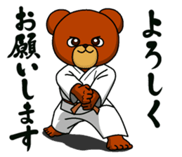 A little Karate fighter,Bear's Akkun 2 sticker #14238966