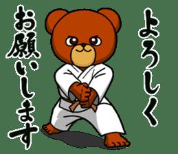 A little Karate fighter,Bear's Akkun 2 sticker #14238966