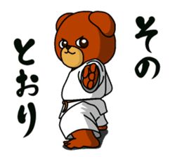 A little Karate fighter,Bear's Akkun 2 sticker #14238967