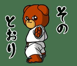 A little Karate fighter,Bear's Akkun 2 sticker #14238967
