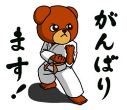 A little Karate fighter,Bear's Akkun 2 sticker #14238969