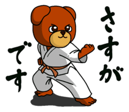 A little Karate fighter,Bear's Akkun 2 sticker #14238971