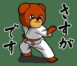 A little Karate fighter,Bear's Akkun 2 sticker #14238971
