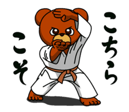 A little Karate fighter,Bear's Akkun 2 sticker #14238972