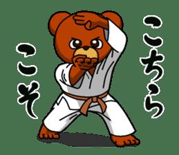 A little Karate fighter,Bear's Akkun 2 sticker #14238972