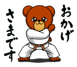 A little Karate fighter,Bear's Akkun 2 sticker #14238973