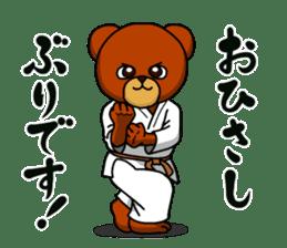 A little Karate fighter,Bear's Akkun 2 sticker #14238975