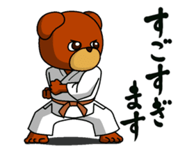 A little Karate fighter,Bear's Akkun 2 sticker #14238976