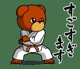 A little Karate fighter,Bear's Akkun 2 sticker #14238976