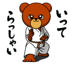 A little Karate fighter,Bear's Akkun 2 sticker #14238977