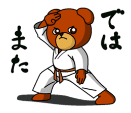 A little Karate fighter,Bear's Akkun 2 sticker #14238978