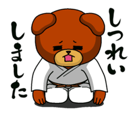 A little Karate fighter,Bear's Akkun 2 sticker #14238979