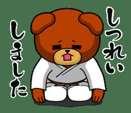 A little Karate fighter,Bear's Akkun 2 sticker #14238979