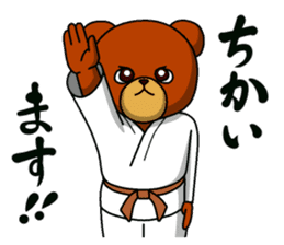 A little Karate fighter,Bear's Akkun 2 sticker #14238980