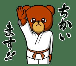 A little Karate fighter,Bear's Akkun 2 sticker #14238980