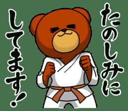 A little Karate fighter,Bear's Akkun 2 sticker #14238981