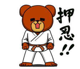 A little Karate fighter,Bear's Akkun 2 sticker #14238982