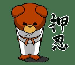 A little Karate fighter,Bear's Akkun 2 sticker #14238983