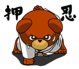 A little Karate fighter,Bear's Akkun 2 sticker #14238984