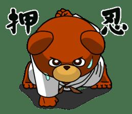 A little Karate fighter,Bear's Akkun 2 sticker #14238984
