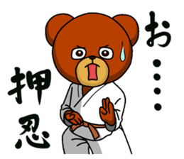 A little Karate fighter,Bear's Akkun 2 sticker #14238985