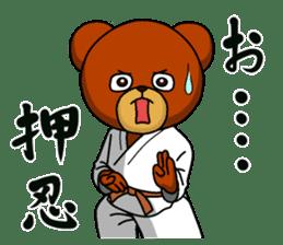 A little Karate fighter,Bear's Akkun 2 sticker #14238985