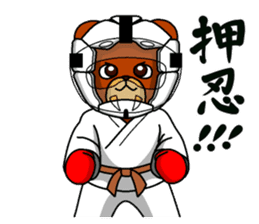 A little Karate fighter,Bear's Akkun 2 sticker #14238986
