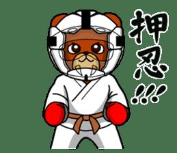 A little Karate fighter,Bear's Akkun 2 sticker #14238986