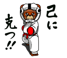 A little Karate fighter,Bear's Akkun 2 sticker #14238988