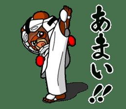 A little Karate fighter,Bear's Akkun 2 sticker #14238989