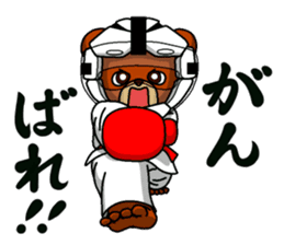 A little Karate fighter,Bear's Akkun 2 sticker #14238990