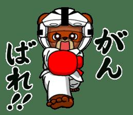 A little Karate fighter,Bear's Akkun 2 sticker #14238990
