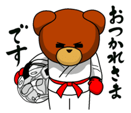 A little Karate fighter,Bear's Akkun 2 sticker #14238991
