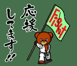 A little Karate fighter,Bear's Akkun 2 sticker #14238992