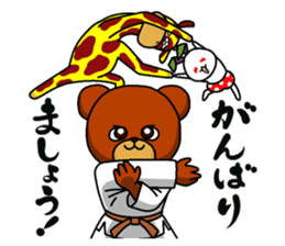 A little Karate fighter,Bear's Akkun 2 sticker #14238993