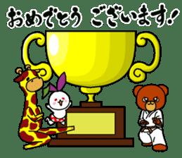 A little Karate fighter,Bear's Akkun 2 sticker #14238994