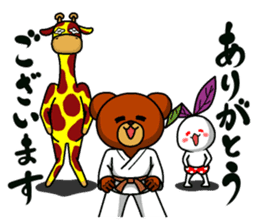 A little Karate fighter,Bear's Akkun 2 sticker #14238995
