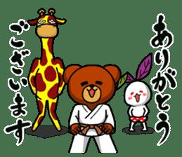 A little Karate fighter,Bear's Akkun 2 sticker #14238995