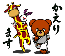A little Karate fighter,Bear's Akkun 2 sticker #14238997