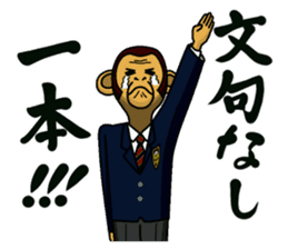 A little Karate fighter,Bear's Akkun 2 sticker #14239000