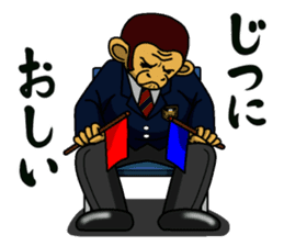 A little Karate fighter,Bear's Akkun 2 sticker #14239003