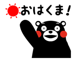 Kumamon Animated Stickers sticker #14244214