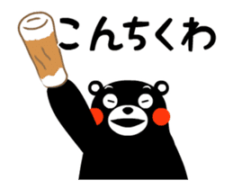 Kumamon Animated Stickers sticker #14244215