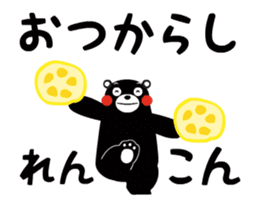 Kumamon Animated Stickers sticker #14244217