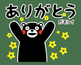 Kumamon Animated Stickers sticker #14244218