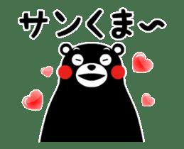 Kumamon Animated Stickers sticker #14244219