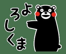 Kumamon Animated Stickers sticker #14244220