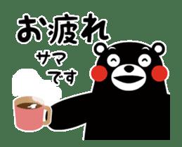 Kumamon Animated Stickers sticker #14244221